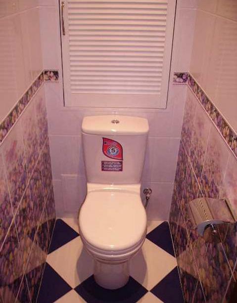kak-zakrit-trybi-v-tualete-5