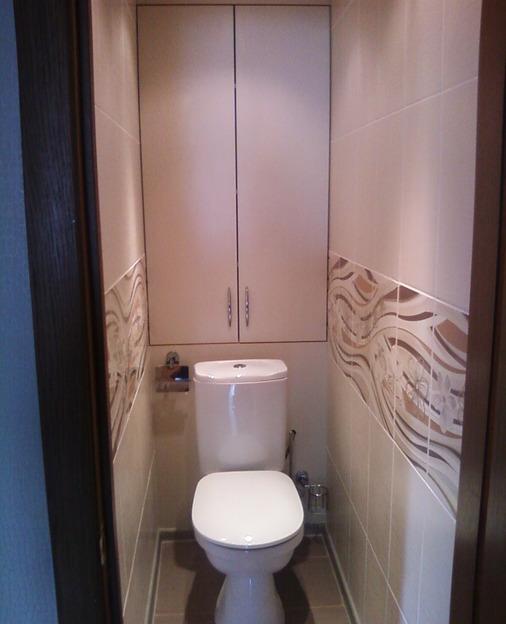 chem-zakrit-trubi-v-tualete